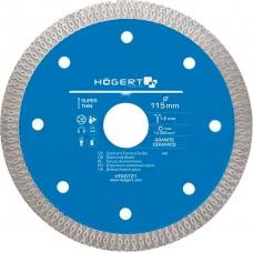 HOEGERT Диск отрезной для плитки 125 х 1,2 х 22,2 мм