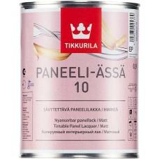 Tikkurila Paneeli Assa 10  - матовый акрилатный лак для дерева - 0,9л