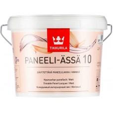 Tikkurila Paneeli Assa 10  - матовый акрилатный лак для дерева - 2,7л