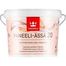 Tikkurila Paneeli Assa 20  - полуматовый акрилатный лак для дерева - 2,7л