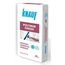 Шпаклевка полимерная КНАУФ-ПОЛИМЕР Финиш, 20кг
