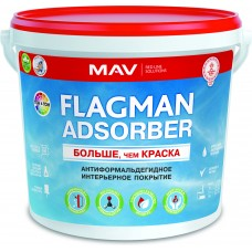 MAV FLAGMAN ADSORBER - антиформальдегидная интерьерная краска - 5л (5,5 кг)