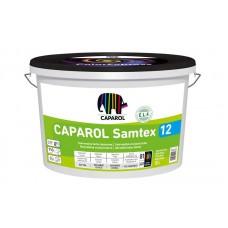 Caparol Samtex 12 - шелковисто-матовая интерьерная акриловая краска - 1,25 л