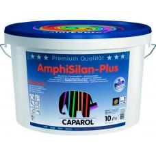 Caparol Amphisilan Plus - силиконовая краска для наружных работ - 10л (15,6 кг)