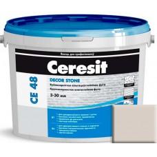 Ceresit CE 48 - композиция для заполнения швов, бежевый 43 - 5,0 кг.