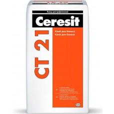 Ceresit CT 21 клей для блоков - 25,0 кг