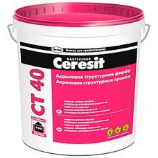 Ceresit CT 40 - акриловая краска для наружных и внутренних работ - 15л