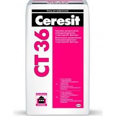 Ceresit CT 36 защитно-отделочная полимерминеральная штукатурка Шуба белая - 25,0 кг