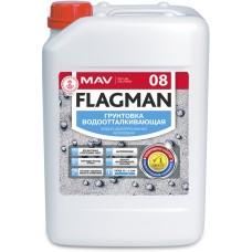 MAV FLAGMAN 08 - силиконовая грунтовка - 10л (10,0 кг)