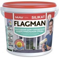 MAV FLAGMAN SILICAT - силикатная фасадная краска - 5л (7,0 кг)