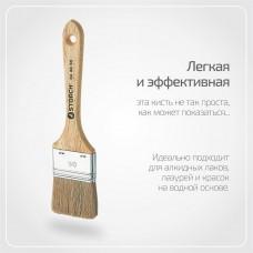Плоская малярная кисть STORCH Flachpinsel 30/9*38