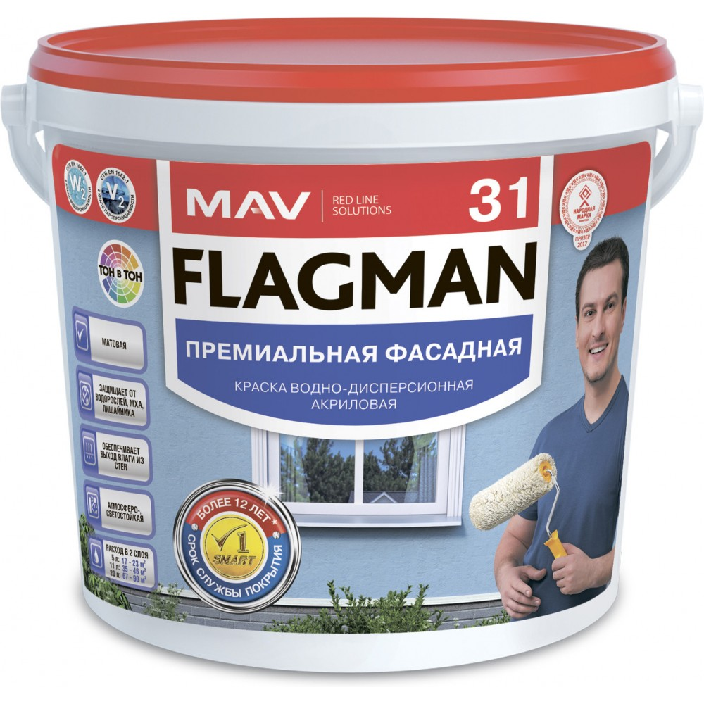 MAV FLAGMAN 31 - премиальная фасадная краска - 5л (7,0 кг)