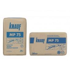 KNAUF MP75 - гипсовая штукатурка машинного нанесения - 30,0 кг