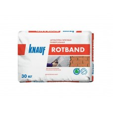 KNAUF ROTBAND - гипсовая штукатурка - 30,0 кг