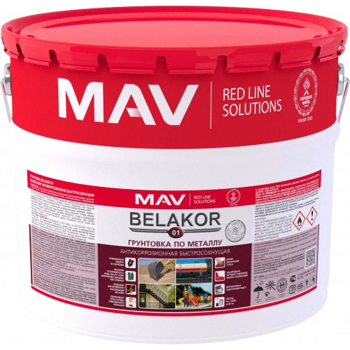 MAV Belakor 01 - грунт антикоррозионный (красно-коричневый) - 10л (12,0кг)