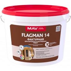 MAV FLAGMAN 14 - фасадная фактурная краска - 11л (12,0 кг) фракция 1,0 мм