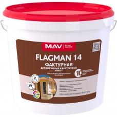 MAV FLAGMAN 14 - фасадная фактурная краска - 13,2 л (14,0 кг) фракция 1,0 мм
