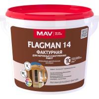 MAV FLAGMAN 14 - фасадная фактурная краска - 5л (6,0 кг) фракция 1,0 мм