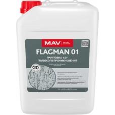 MAV FLAGMAN 01 - грунтовка глубокого проникновения - 1л (1,0 кг)