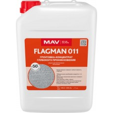 MAV FLAGMAN 011 - грунт глубокого проникновения (концентрат) - 10л (10,0 кг)