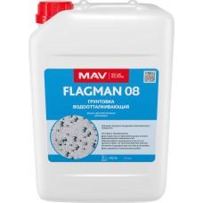 MAV FLAGMAN 08 - грунтовка водоотталкивающая - 10л (10,0 кг)