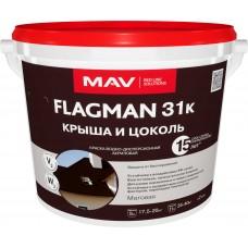 MAV FLAGMAN 31К - краска для шифера и цоколя (RAL 8017) - 11л (14,0 кг)
