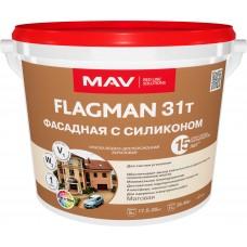 MAV FLAGMAN 31т - силиконовая фасадная краска -11л (14,0 кг)
