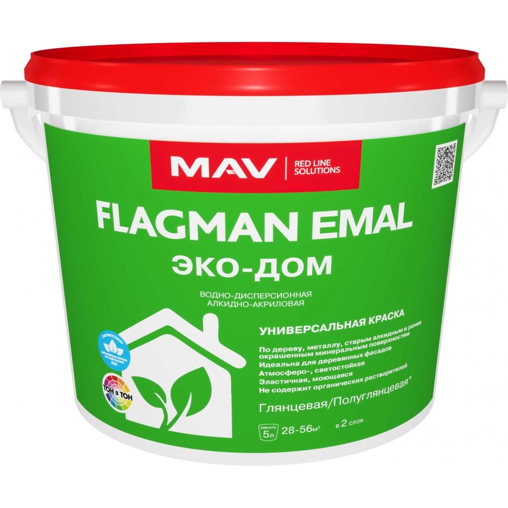MAV FLAGMAN EMAL ЭКО-ДОМ - алкидно-акриловая краска -  5л (5,6кг)