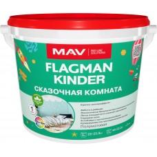 MAV FLAGMAN KINDER - интерьерная латексная краска - 11л (12,0 кг)