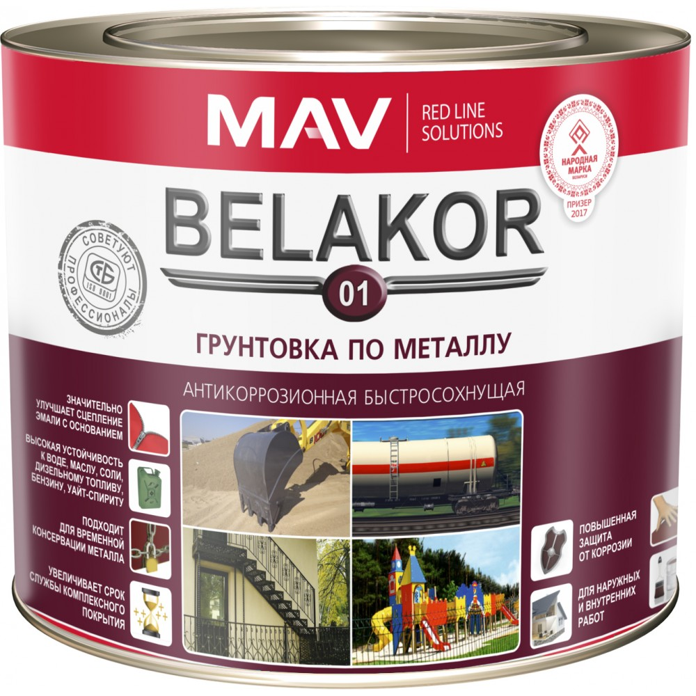 MAV Belakor 01 - грунт антикоррозионный (красно-коричневый) - 2,0л(2,4кг)