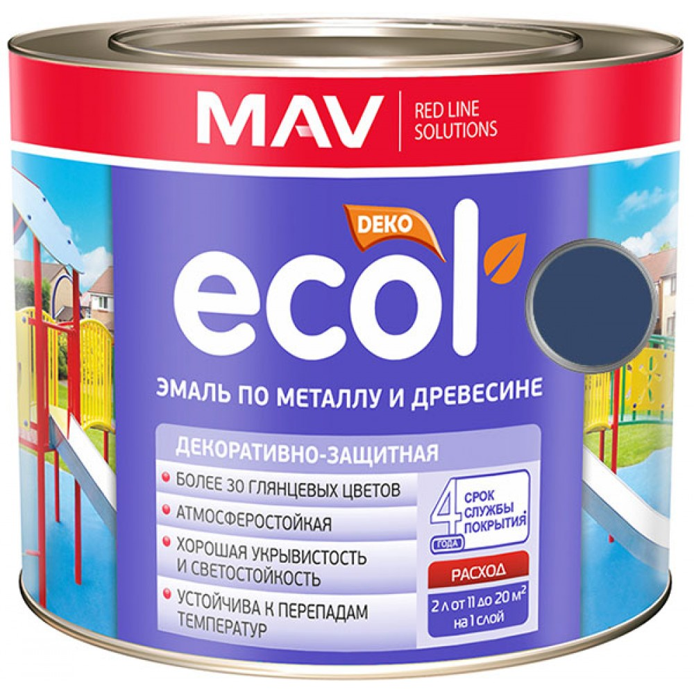 MAV ECOL ПФ-115 - эмаль по металлу и древесине, Норвежская синь - 2,4 л (2,0 кг)