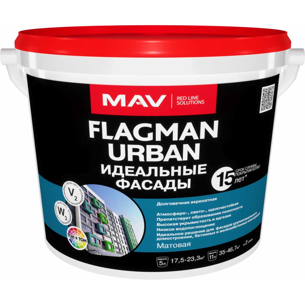 MAV FLAGMAN URBAN - акрилатная фасадная краска - 11л (14,0 кг)