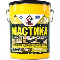 IZOLUX 24 мастика гидроизоляционная битумная - 20,0 кг