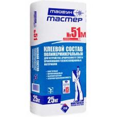 Тайфун Мастер 51М клей для приклеивания теплоизоляционных плит, зимний - 25,0 кг