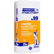 Тайфун Мастер 99 грунтовка полимерминеральная для защиты арматуры от коррозии - 25,0 кг